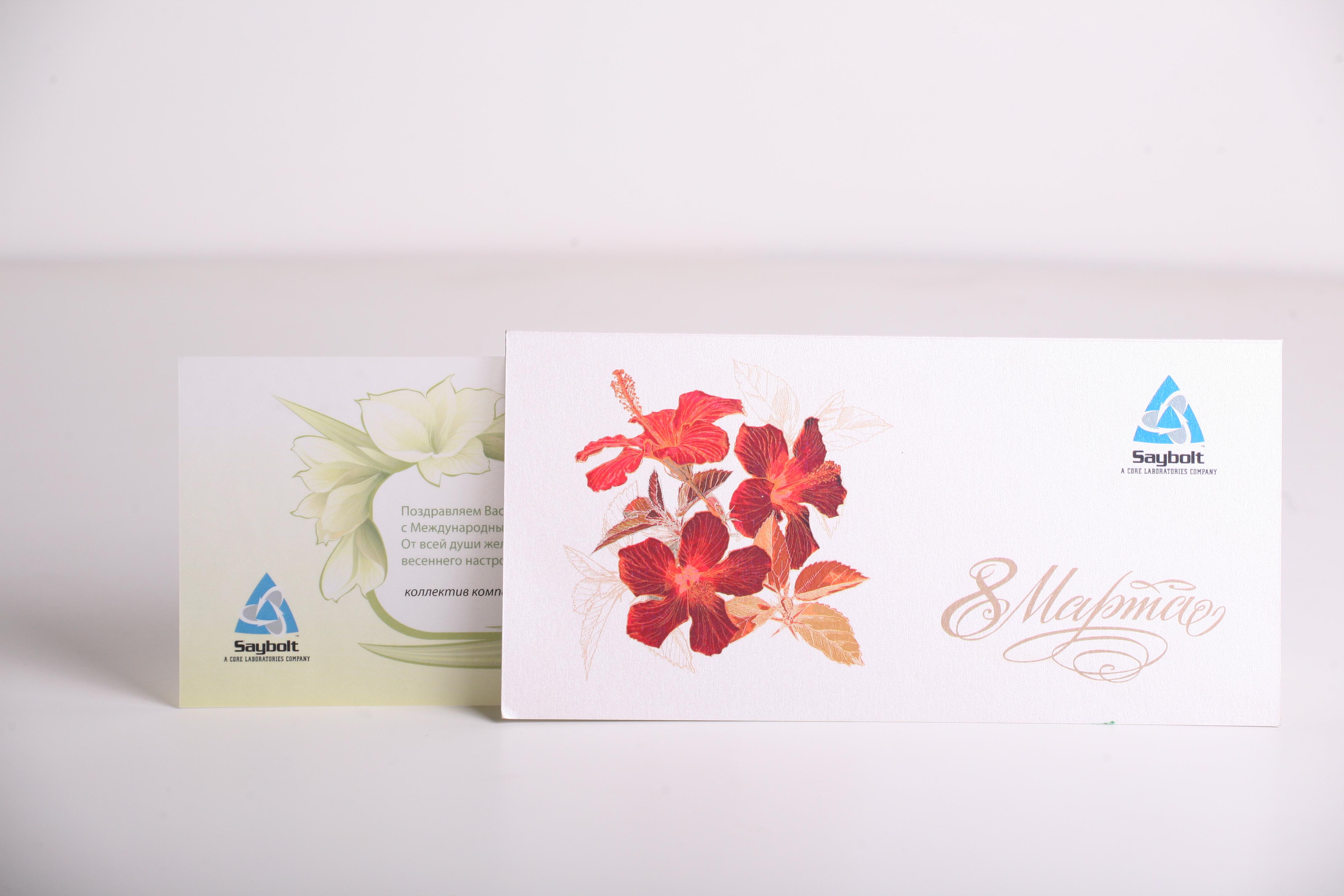 Печать открыток фирменных в самаре